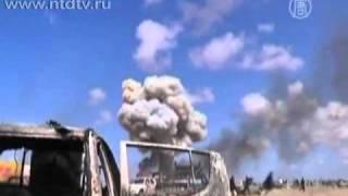Ливийскую военную авиацию и ПВО вывели из строя(http://russian.ntdtv.com) Пентагон отчитывается за проведенную операцию против режима Муаммара Каддафи. В результате..., 2011-03-21T15:20:47.000Z)