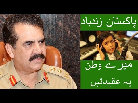 MERE WATAN YE AQEEDATEN SONG | Special Tribute to Pakistan Air Force