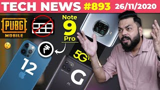 Redmi Note 9 Pro 5G Price,PUBG Mobile Release Date❌,iPhone 12 REAL Price,Moto G 5G🇮🇳Launch-#TTN893