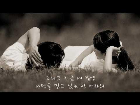 (+) 윤종신 - 오래전 그날 (1993年)