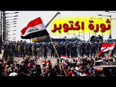 فيلم وثائقي ثورة اكتوبر العراقية  مصطفى ابن الموصل