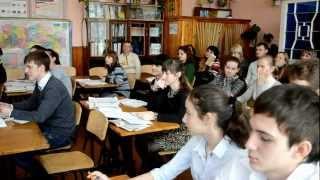 Урок правознавства в 10-В класі. Вчитель-Філіпова С.М.