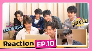 Reaction 2Moons2 The Series EP.10 | Mello Thailand Video