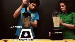 Зерно - обзор профессиональных блендеров RawMID Dream | JTC Omniblend | L'equip 32hp(Обязательно прочтите---------------------- Измельчение сухих семян и зерен в коммерческих / бытовых высо..., 2015-04-03T19:04:12.000Z)
