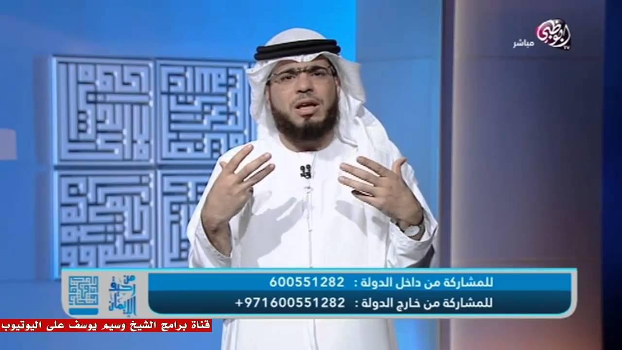    من رحيق الإيمان    الحلقة ( 131 )    08/12/2015    وسيم يوسف    تنظيم العلاقات الأسرية   