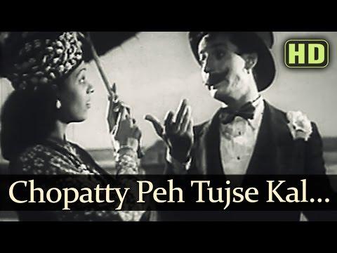 Chowpati Pe Kal Jo Tujhse - Afsana Songs - Ashok Kumar - Veena - Shamshad Begum -- Jeewan - Cuckoo'