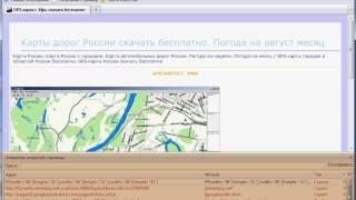 видео БЛОКИРОВКА РЕКЛАМЫ MOZILLA - Adblock plus для Firefox (Адблок для мазилы)