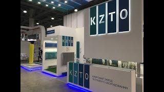 Компания KZTO на выставке Aquaterm Moscow 2018