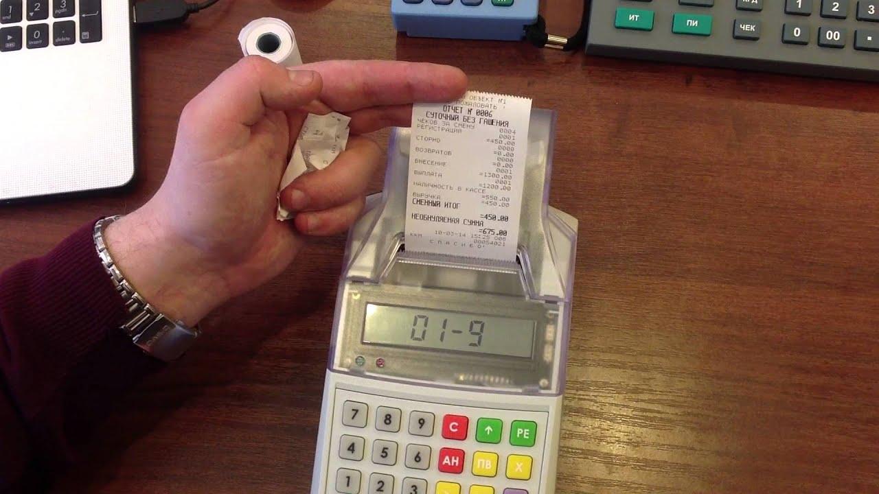 касса штрих м инструкция как аннулировать чек