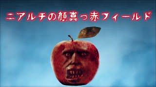 【BF3】ニアルチの顔真っ赤フィールド【BF4】 thumbnail
