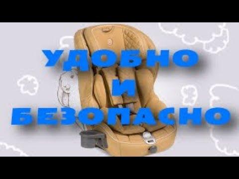 ДЕТСКОЕ АВТОКРЕСЛО Happy Baby Mustang Isofix 9-36 кг