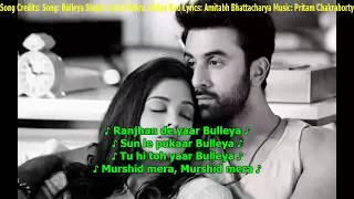Bulleya with Lyrics - Ae Dil Hai Mushkil