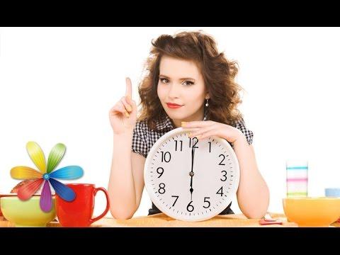 Вопрос: Как наслаждаться личным временем?