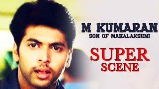 M. Kumaran Son of Mahalakshmi | Jayam Ravi | Asin | Vivek | Super  Scene 4K (English-Subtitle )