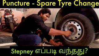 How to Change Spąre tyre easily during Puncture? STEPNEY - எப்படி வந்தது?