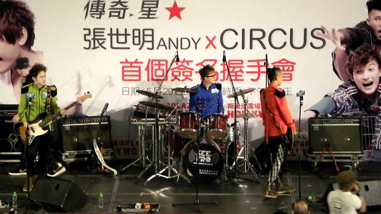 Andy Circus
