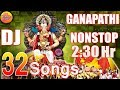 Latest Ganapathi Dj Folk Remix 2018 | God Ganapathi Telugu Songs | Vinayaka Chavithi Telugu Dj Songs