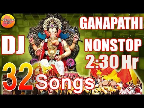 latest-ganapathi-dj-folk-remix-2019-|-god-ganapathi-telugu-songs-|-vinayaka-chavithi-telugu-dj-songs