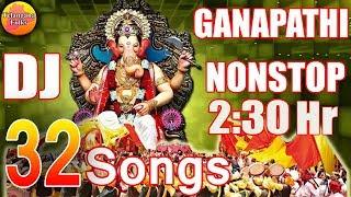 #vinayakachavithitelugudjsongs2019 | new vinayaka chavithi dj 2019 songs special lord ganesha devotional s...