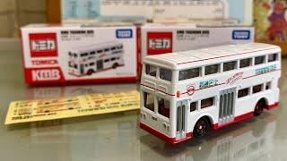TOMICA 九巴 珍寶訓練巴士 KMB Training Bus (2019 玩具節)