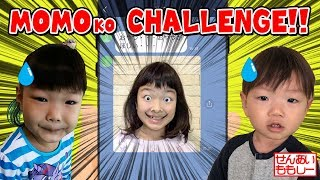 Momoko Challenge ももこチャレンジ!
