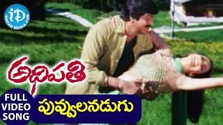 Adhipathi Movie Songs - Puvvulanadugu Video Song || Mohan Babu, Preeti Jhangiani || Koti