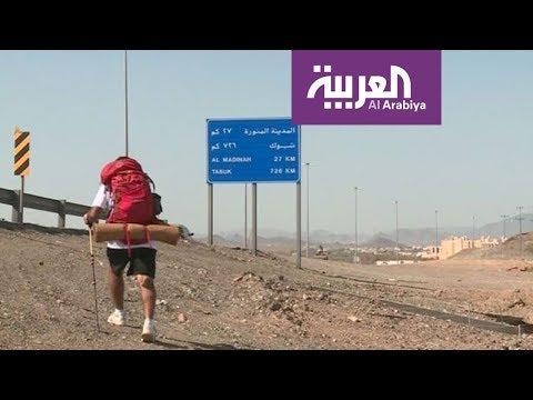 رحالة سعودي يلفت الأنظار لأشرس أمراض النساء