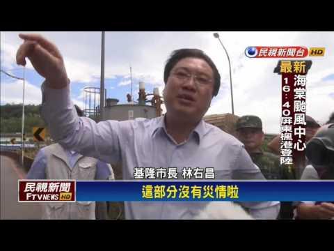 出國童軍大露營 林右昌:颱風太快來不及回-民視新聞