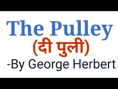 The pulley by george herbert in hindi (Analysis and line by line explanation)