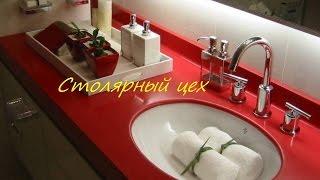 Современный дизайн ванной комнаты, мебель, искусственный камень, фото 2014г.(Здравствуйте... главная страница нашего канала https://www.youtube.com/channel/UCGD0SjCa_x-CGl5nGCqJMPw ФотоАльбом