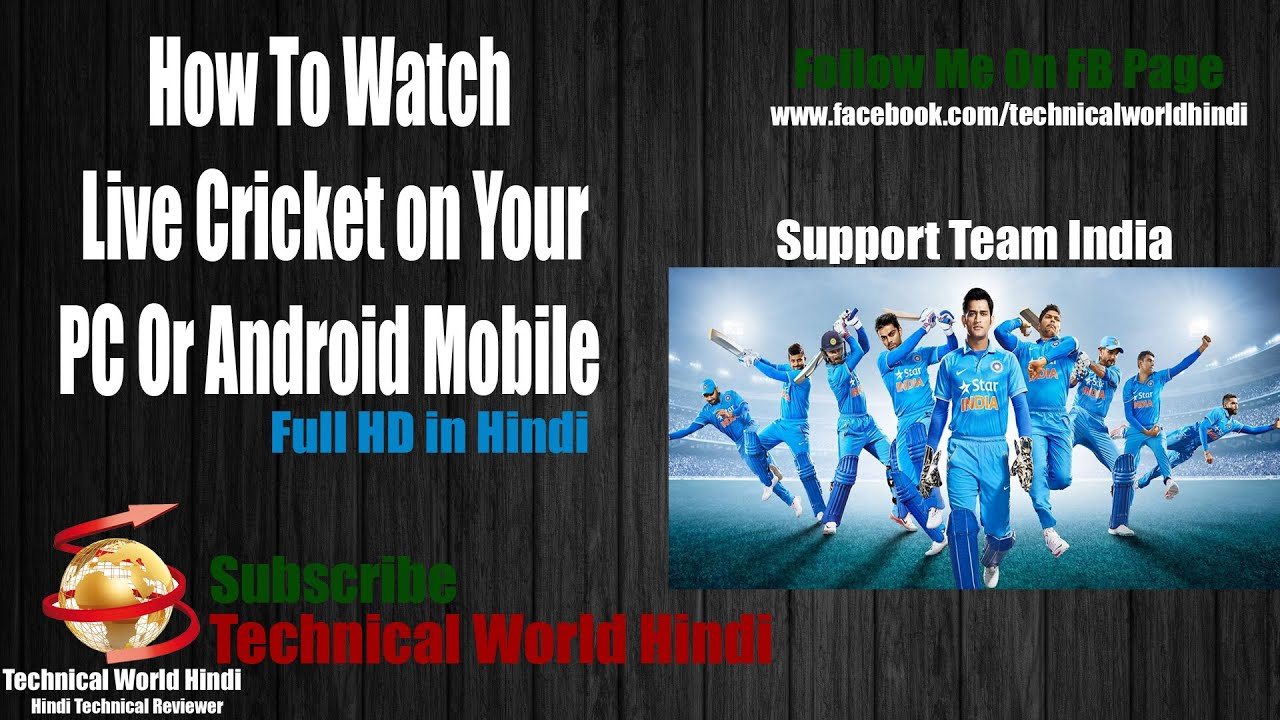 Download How To Watch Live Cricket Score In Your PC or Android Mobile Hindi