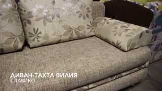 видео Диван тахта Бриз