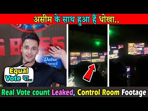 असीम को दिया गया धोखा लीक । Asim Got Fooled, Equal Votes, Control Room Fotages Leaked