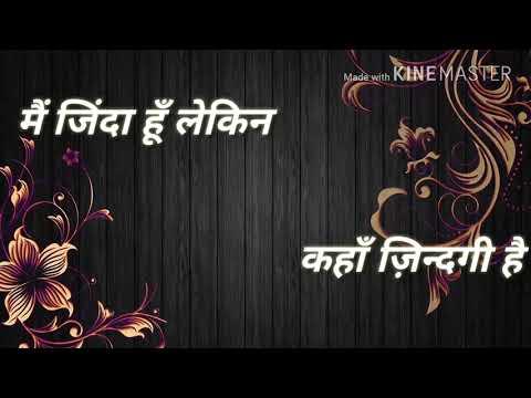 Main zinda hun lekin kahan zindagi hai-tu Jo nhi hai plz FRds subscribe my channel