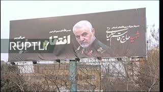 LIVE: Farewell ceremony for Iran's Quds Force General Soleimani in the Iranian city of Mashhad