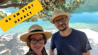 Гуляй с нами по городу Пераст Черногория 2020 Аппартаменты за 38 Обзор лучшего ресторана