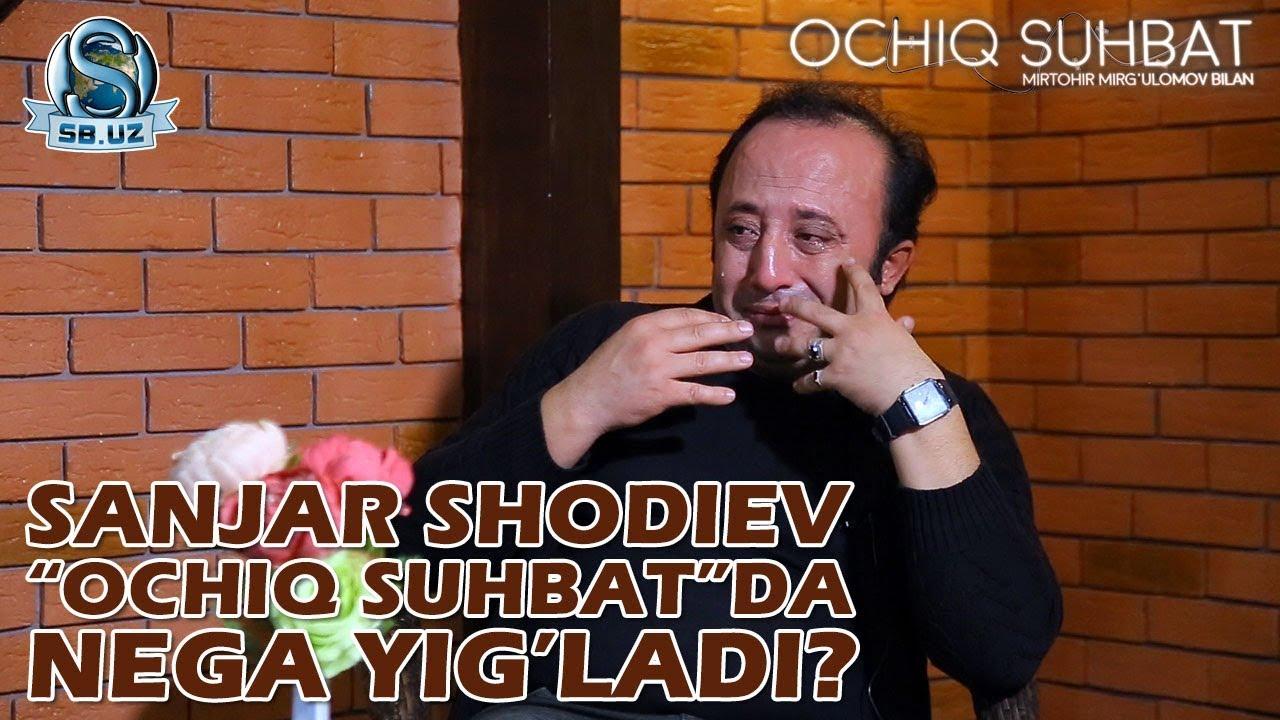 """Sanjar Shodievni yig'latgan """"Ochiq suhbat""""!!!"""