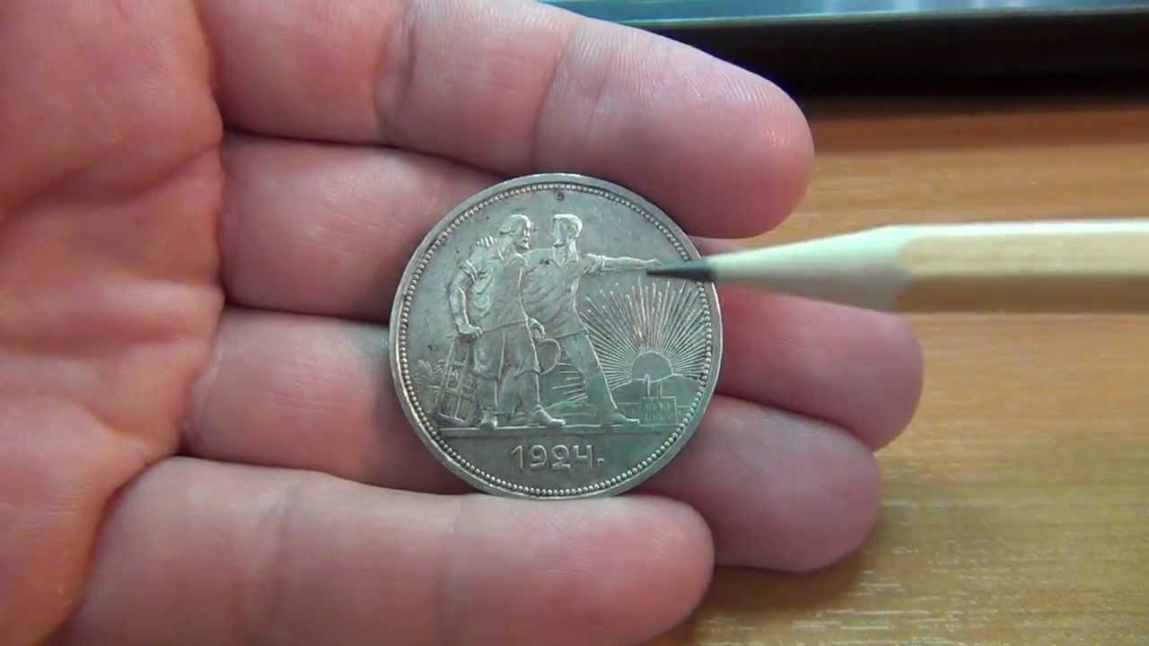 Проверить монеты почта россии 107564