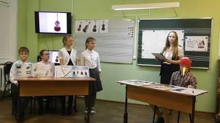 Открытый урок по музыкальной литературе