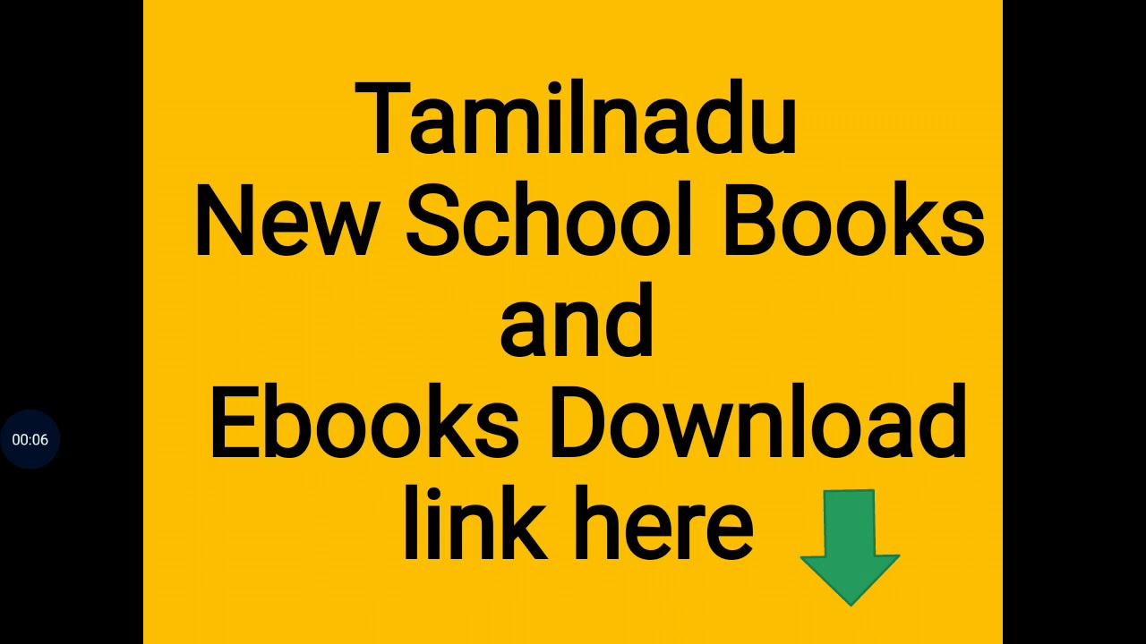 6th Standard Tamil Medium Book