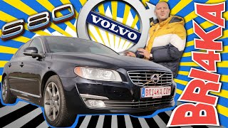 Volvo S80 | 2 gen| Test and Review | Bri4ka.com