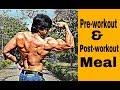 What to eat before and after workout (वर्कआउट करने से पहले और बाद में क्या खाएं) | Rubal Dhankar |f
