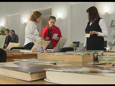 Как попасть в ленинскую библиотеку