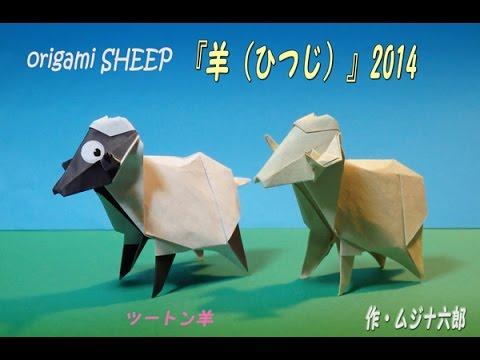 バラ 折り紙:折り紙 羊 折り方 簡単-youtube.com