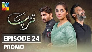 Tarap Episode 24 Promo HUM TV Drama