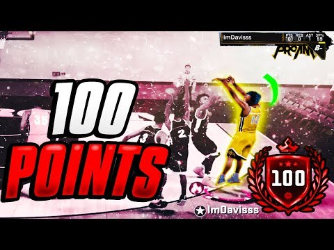 I SCORED 100 POINTS ON MY SHARPSH00TER. WORLD RECORD NBA 2k18's MOST OP JUMPER AND BUILD