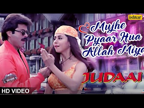 Haan Mujhe Pyaar Hua Allah Miya | Judaai | Anil Kapoor, Urmila | Best Bollywood Romantic Hindi Song