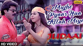 haan-mujhe-pyaar-hua-allah-miya-judaai-anil-kapoor-urmila-best-bollywood-romantic-hindi-song