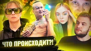 Кузьму прокляли // Марлоу ушел от Моргенштерна