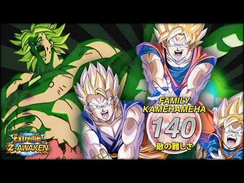 THE FURTHEST YOU'VE SEEN! LEVEL 140 OF THE FAMILY KAMEHAMEHA EXTREME Z EVENT! (DBZ: Dokkan Battle)